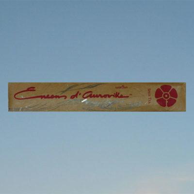 Suitsuke – Spice tea – Maustetee – Maroma Auroville